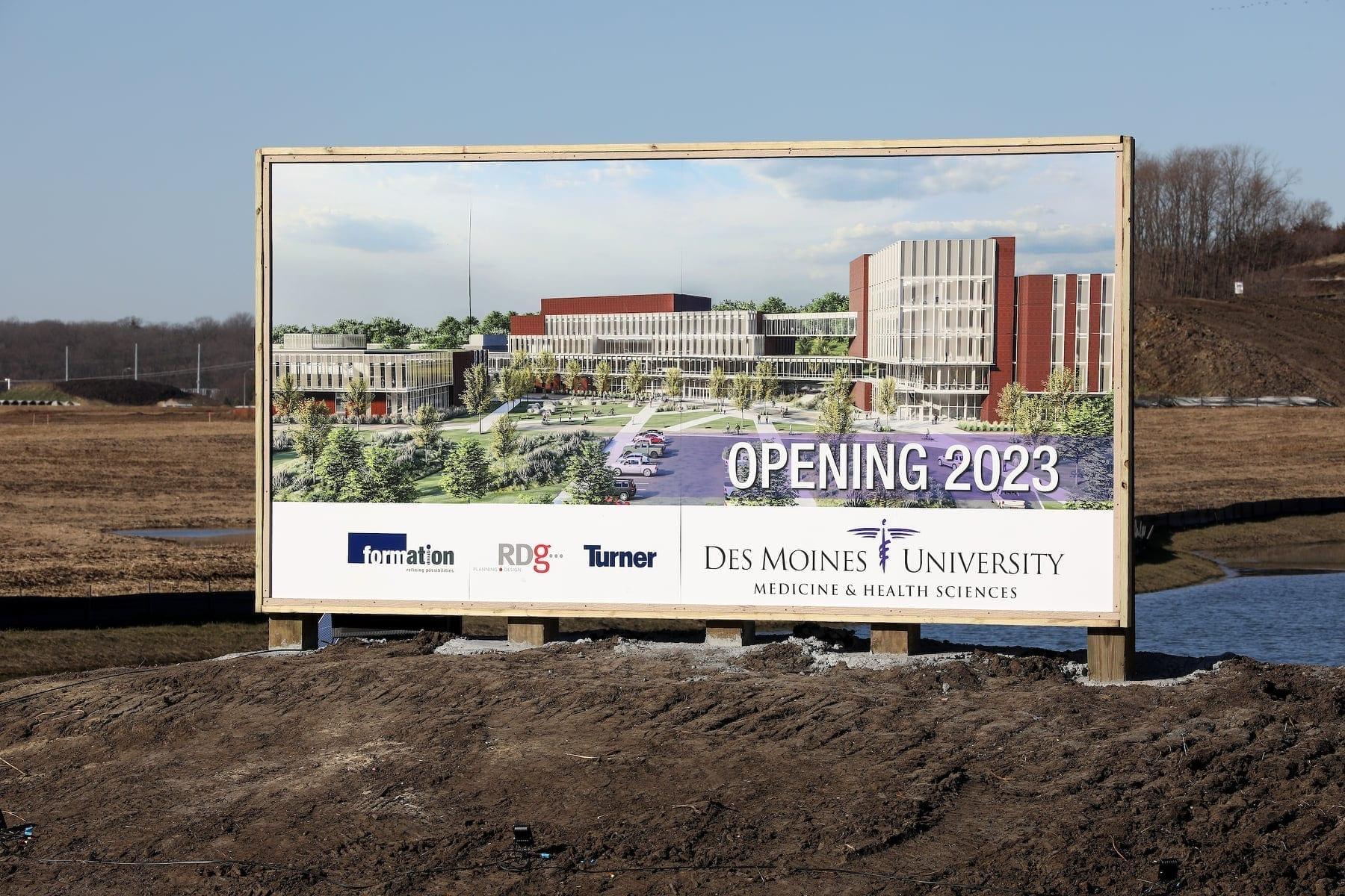 Des Moines University West Des Moines Campus